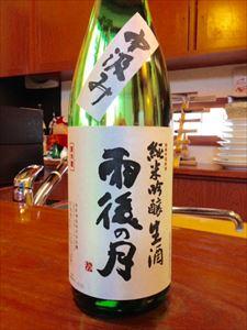 やっぱり・・・日本酒!