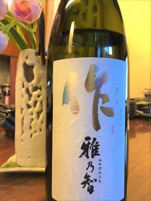 未体験の日本酒 続々・・・