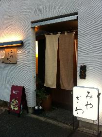 山形直送「平田赤ねぎ」・・・美味い!