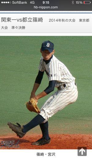 高校野球ドットコム②_R