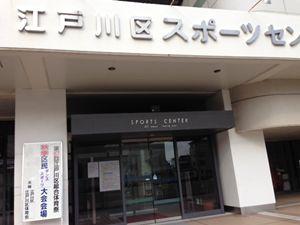 夜の錦糸町〜〜〜