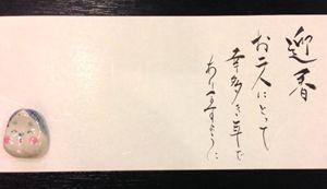1月8日②_R