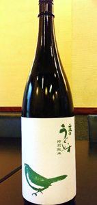 やっぱり 日本酒!