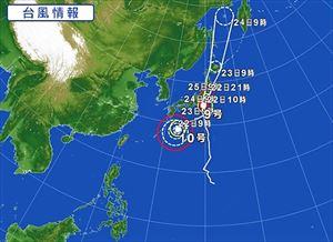 台風大接近!