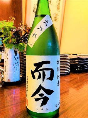 福岡から 美味しい焼酎