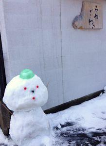 雪ですが・・・営業します!